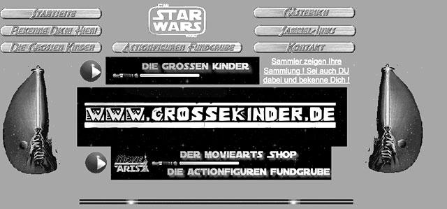 gkde_screen_640