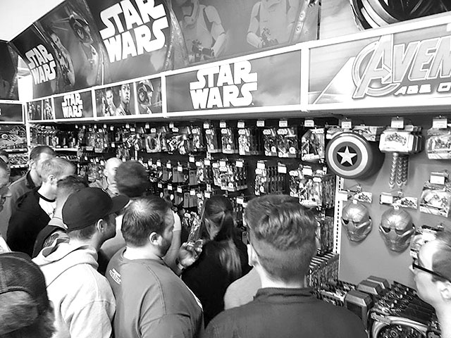 forcefriday_01_640
